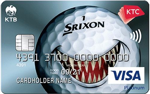 บัตรเครดิต KTC Srixon Visa Platinum