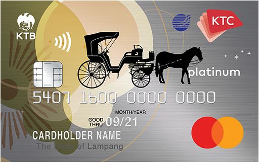 บัตรเครดิต KTC Seree Titanium MasterCard