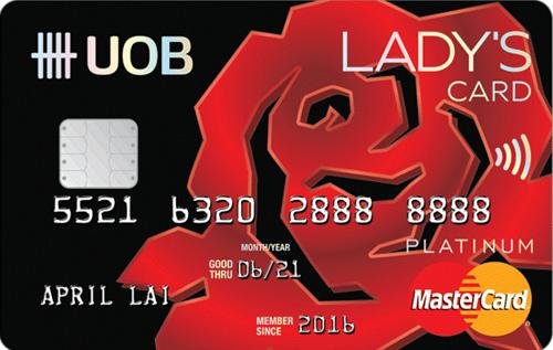 บัตรเครดิต ยูโอบี เลดี้ (UOB Lady's Credit Card)
